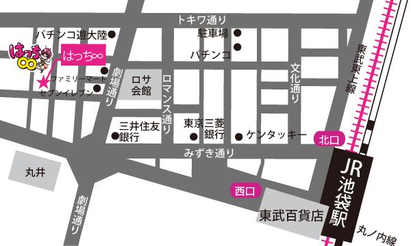 はっち地図